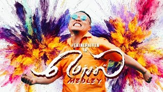 MERSAL - Aalaporan Thamizhan, Macho | Vijay | Mersal Medley | Video Song Dance Cover | #Chinepaiyen