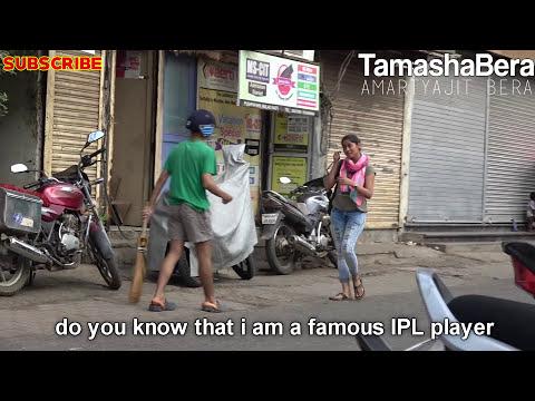 Xxx Mp4 IPL 2017 Prank On Hot Girls By Virat Kohli Prank In India 3gp Sex