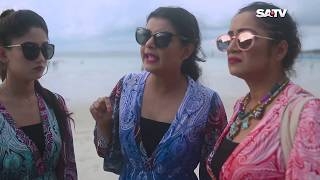 Eid Comedy Natok Thai Bishesh Oggo Gon (থাই বিশেষ অজ্ঞ-গন) Episode 05 | Eid Natok 2017