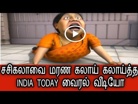 சசிகலாவை அவமானபடுத்திய INDIA TODAY நிறுவனம் Political News Latest News