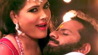 Ruk Jala Saas Jab Lihile Jamhaee | Bhojpuriya Raja | Full HD Video Song 2017