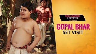 Gopal Bhar Set Visit | New Bengali Comedy Serial | SVF Television | Sangeet Bangla