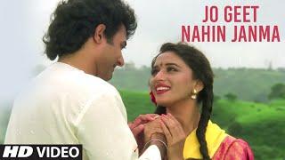 Jo Geet Nahin Janma [Full Song] | Sangeet | Madhuri Dixit