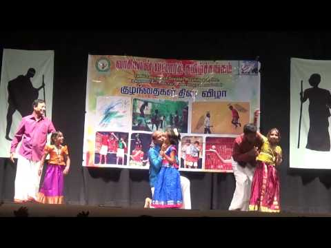 SRCDS Dad-Daughter Dance at Tamil Sangam Children's Day 2016