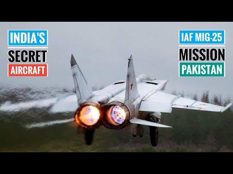 Xxx Mp4 Story Of IAF MiG 25 Foxbat Over Pakistan How Indian Air Force Kept MiG 25 Foxbat Secret Hindi 3gp Sex