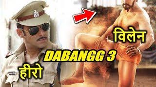 Salman Khan की DABANNG 3 में Villain का Role निभाएगा South का ये Superstar