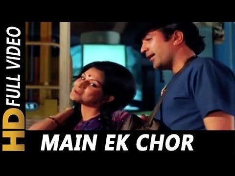 Xxx Mp4 Main Ek Chor Tu Meri Rani Kishore Kumar Lata Mangeshkar Raja Rani Songs Rajesh Khanna 3gp Sex