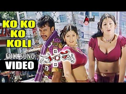 Xxx Mp4 Mandya Quot Ko Ko Ko Koli Quot Feat Darshan Rakshita New Kannada 3gp Sex