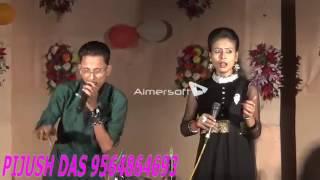 Very funny orkester  Sambhu das