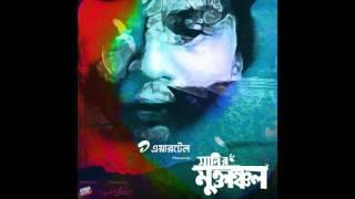 06 Anondo Bhoirobi Official Audio   Sunny   Muktancholমুক্তাঞ্চল   Arafat Mohsin