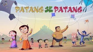 Chhota Bheem - Patang se Patang