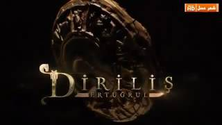 قيامة أرطغرل الحلقة 12 مترجمة Dirilis Ertugrul