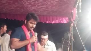Pawan Singh Stage show in Jokhari