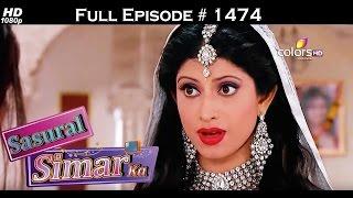 Sasural Simar Ka - 17th April 2016 - ससुराल सीमर का - Full Episode (HD)