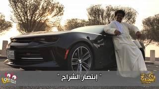 despacito -محمد_الحملي - الكبيره