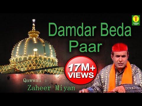 Xxx Mp4 Best Qawwali Songs Damdar Beda Paar Zaheer Miyan Mere Peer Hain Allah Wala Teena Audio 3gp Sex