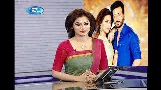 এই মাত্র...শাকিবের সাফল্য দেখে ভীষণ খুশি বউ অপু বিশ্বাস !Shakib Khan!Latest Bangla News