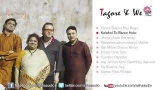 Tagore & We | Audio Juke Box | Sraboni Sen | Sourendro-Soumyojit | Stefan Stoppok