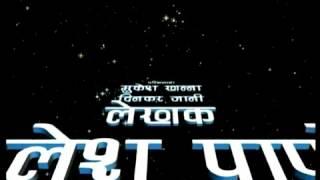 Aaryamaan - Brahmaand Ka Yoddha. (Title Song).