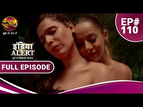 Xxx Mp4 India Alert Episode 110 Janlewa Ishq Dangal TV 3gp Sex