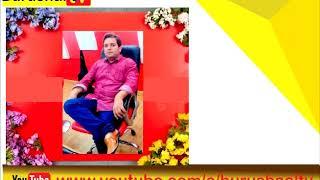 Tailhch Bathanan Manish| Basharat Shafi | Mushtaq Ahmed