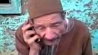 مكالمة راجل عجوز تموت من الضحك