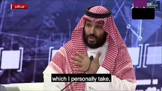 2019 Saudi Arabia Prince Wanted Reform In The Regime, MBS for king, Good Or Bad? Changes Coming Soon