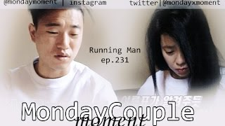 Monday Couple moment episode 231