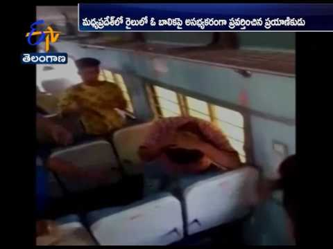 Xxx Mp4 Passengers In A Train Thrash A Man Who Allegedly Tried To Rape A Minor Girl In Madhya Pradesh 3gp Sex