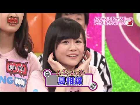 Xxx Mp4 أكثر 10 برامج العاب يابانية غريبة ومضحكة 3gp Sex