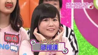 أكثر 10 برامج العاب يابانية غريبة ومضحكة!!!