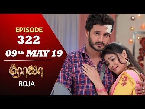 Xxx Mp4 ROJA Serial Episode 322 09th May 2019 Priyanka SibbuSuryan SunTV Serial Saregama TVShows 3gp Sex