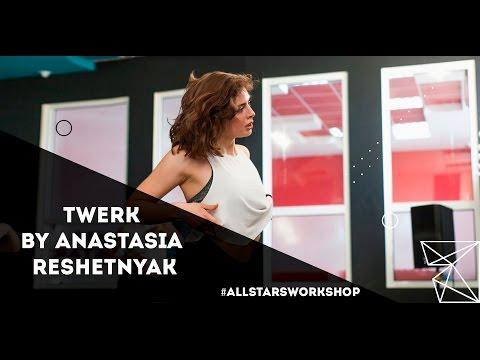MARKUL– На виду (feat. T-Fest) Twerk by Анастасия Решетняк All Stars Workshop