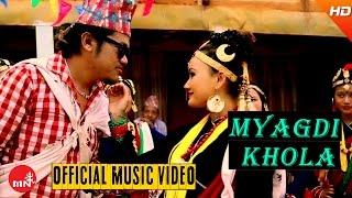 New Nepali Salaijo Song 2073 || Myagdi Khola - Balchandra Baral/Krishna Pariyar | Anjuli Music
