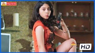 Gayakudu Movie - Chinnu Chinnu Song Trailer - Ali Reza,Shriya Sharma