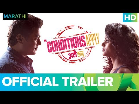 Conditions Apply Trailer 2018   Marathi Movie   Full Movie Live On Eros Now