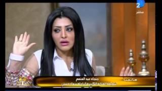 بالفيديو.. مشادة حادة على الهواء بين أخت سعاد حسني والراقصة برديس