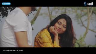 Tomake Gaai | Autumnal Moon feat. Srabonti Saha | Official Music Video | Valentine Special 2017