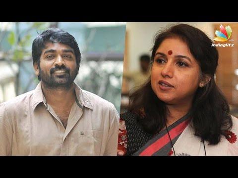 Xxx Mp4 Revathi As A Cow Vijay Sethupathi As Fish Hot Tamil Cinema News 3gp Sex