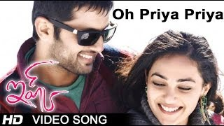 Oh Priya Priya Full Video Song || Ishq Movie || Nitin || Nithya Menon || Anup Rubens
