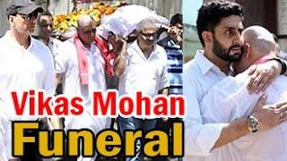Producer Vikas Mohan Passes Away | Funeral | Death | Prayer Meet | Kartik Aryan