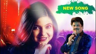 Alka Yagnik Udit Narayan 2017 New Song - Dost Ban Gaye | Romantic Melody
