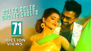 images Bangla New Song 2015 Bolte Bolte Cholte Cholte By IMRAN Official HD Music Video