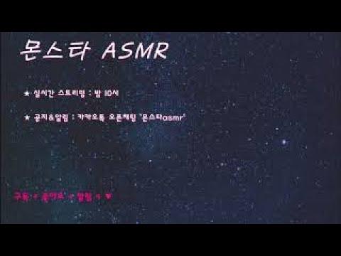 Xxx Mp4 삐진 여친 달래는 힘넘치는 남친 야함주의 Roleplay Boyfriend Korean Asmr남자 한국어 ASMR 몬스타 3gp Sex