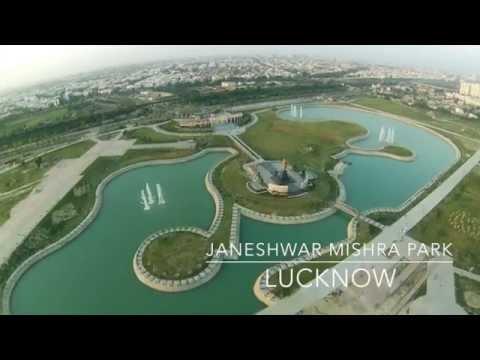 Janeshwar Mishra Park - Lucknow