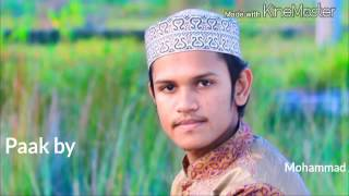 বাংলা নাত মুহাম্মাদ আরিফুল ইসলাম (বাদন)