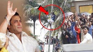 Salman Khan को EID MUBARAK बोलने बिजली के खम्बे पर चढा FAN