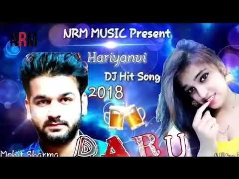Xxx Mp4 Daru Gelya Byah Mohit Sharma Nitu Rao New Song 2019 3gp Sex