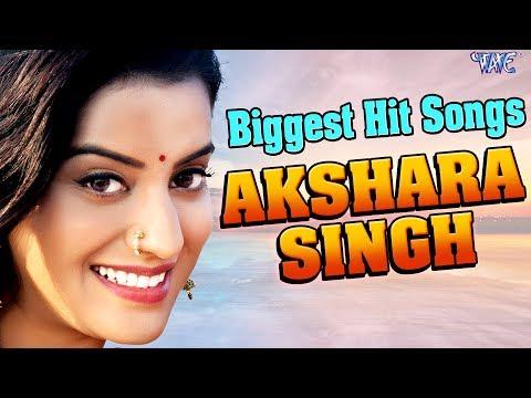 Xxx Mp4 Akshara Singh Biggest Hit Songs 2017 Video Jukebox Bhojpuri Hit Songs 2017 3gp Sex