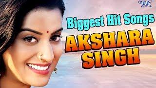 Akshara Singh Biggest Hit Songs 2017 Video Jukebox Bhojpuri Hit Songs 2017